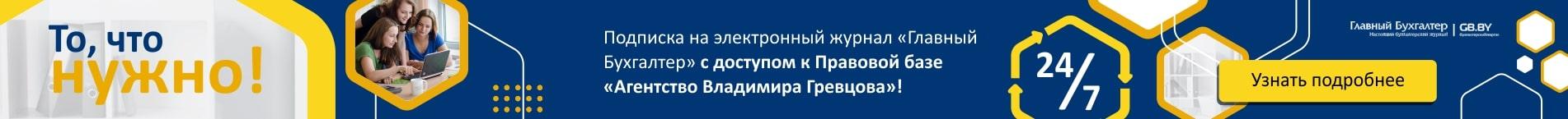 top-banner